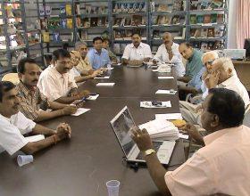 Fonrwa-executive-meeting